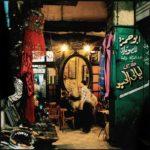 Le café El Fishawy