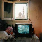 Vue de la mosquée Al Ifraï