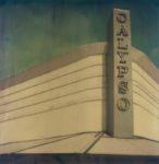 Casablanca, Aïn Diab Le bar Calypso #02