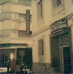 Casablanca, Centre-ville #10